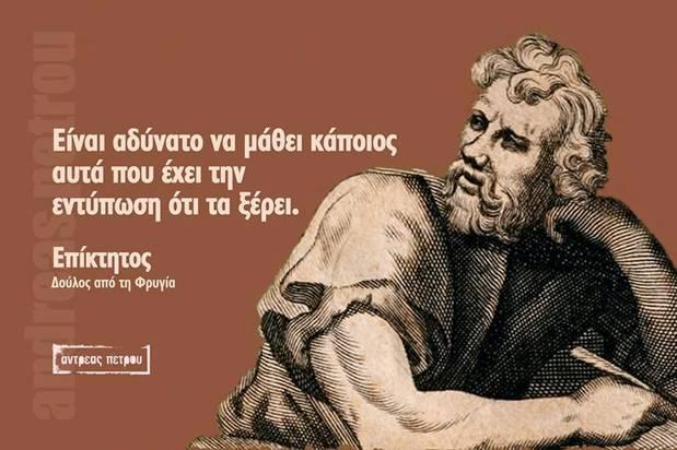 epiktitos