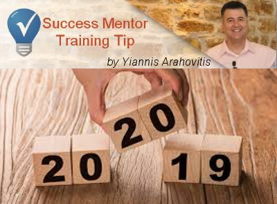 Success Mentor Training Tip #3 - Αλλαγές για το 2020